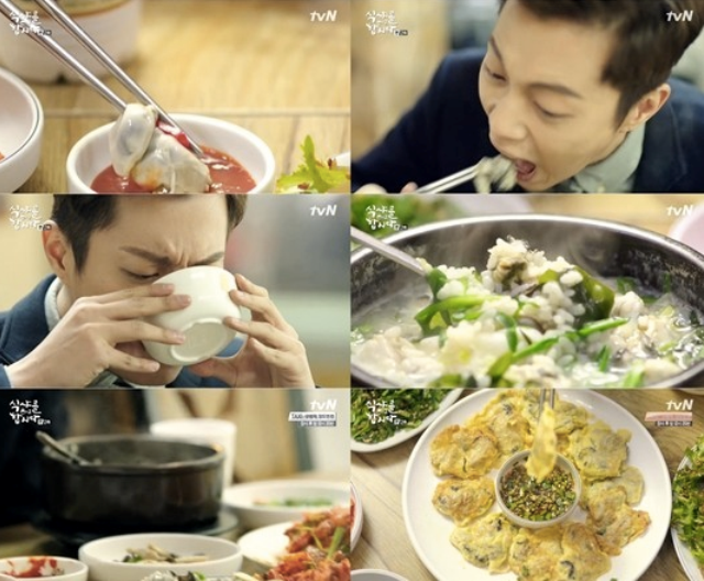 foodcast-lets-eat-2-mengikuti-yoon-doo-jun-3