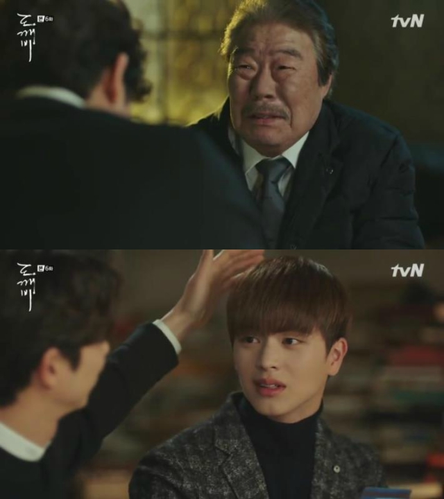 Image source: tvN