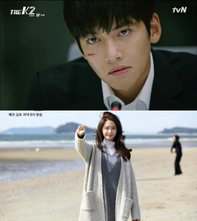 CastKo Drama Recommendation A Look Back At Ji Chang Wook And Yoona