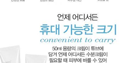 Rahasia Kulit Berkilau Yoona, Lee Sung Kyung, Dan Park Shin Hye