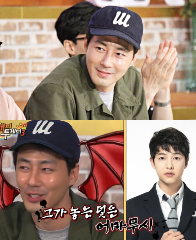 Jo In Sung's Appearance in 'Happy Together 3' – CastKo
