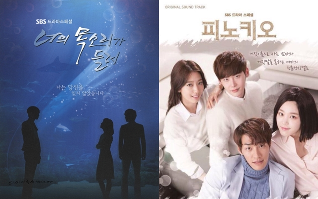 While you were sleeping lee jong suk and park hye rans third image source sbs stopboris Images