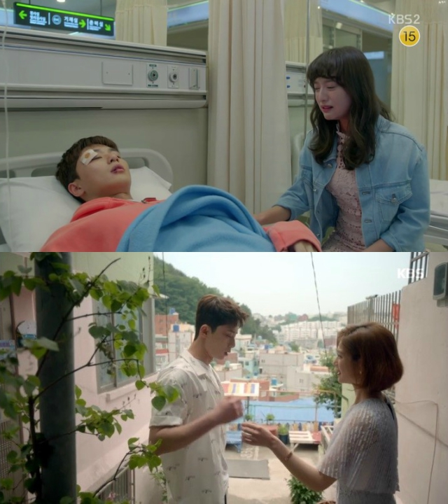 Fight for My Way' Park Seo Joon Shows His Charm As Ko Dong