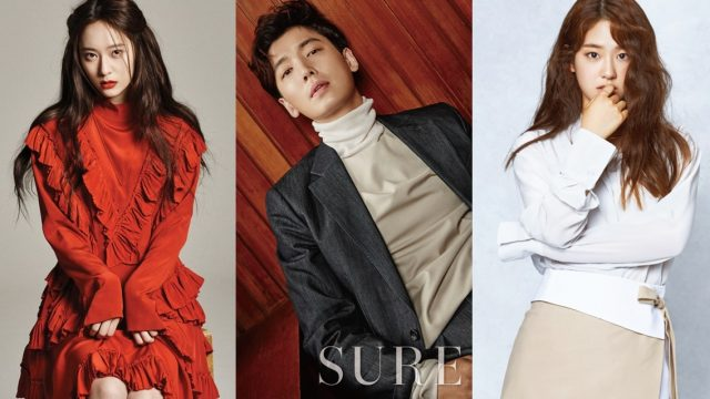 Krystal and Jung Kyung Ho Attend the 'Wise Prison Life