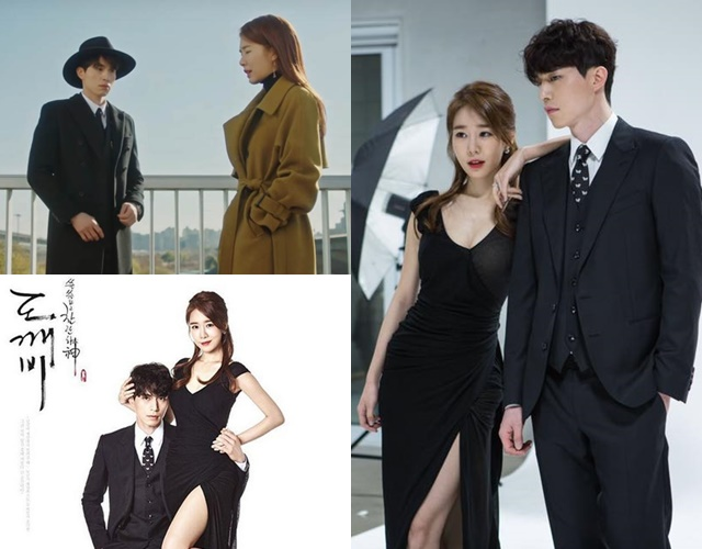 7 Couples In K-Drama Who Have Huge Height Difference – CastKo
