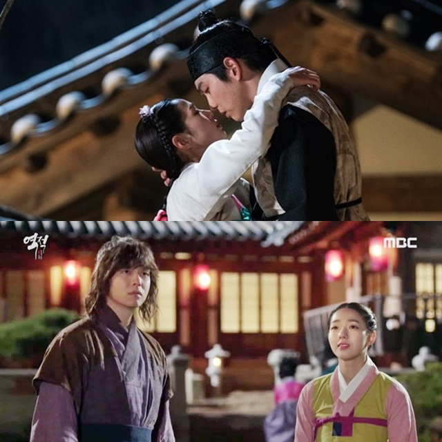 7 Couples In K Drama Who Have Huge Height Difference Castko