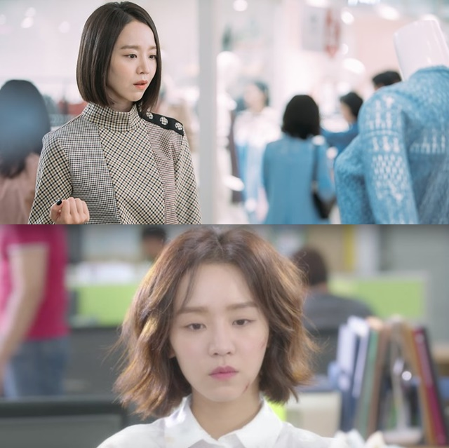 Shin Hye Sun, Born From 'School 2013' – Became The Youngest