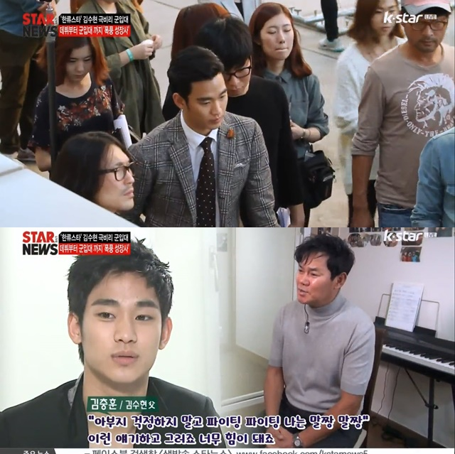Kim Soo Hyun's Acting Journey From Debut Until Entering