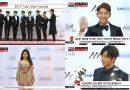 Event Red Carpet Asia Artist Awards 2017 Ditaburi Para Bintang