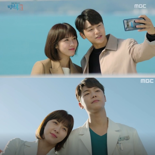 Hospital ship episodes 39 and 40 the slow paced romance with happy image source mbc hospital ship stopboris Choice Image