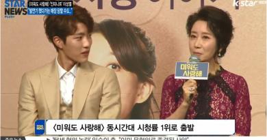 Naiknya Rating Drama 'Love Returns', Berkat Lee Sungyeol atau Song Ok Sook?