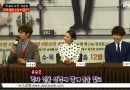 Konferensi Pers Drama Komedi Romantis Pertama Yoo Seung Ho 'I'm Not A Robot'