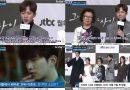 Kesan Lee Joon Ho 2PM Menjadi Pemeran Utama Drama 'Just Between Lovers'
