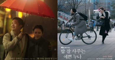 """Mendebarkan""… 'Pretty Noona Who Buys Me Food' Son Ye Jin x Jung Hae In, poster pasangan nyata"
