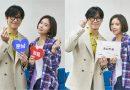 'Hoon Nam Jung Eum' Nam Goong Min x Hwang Jung Eum, kombinasi fantastis… Pembacaan naskah pertama