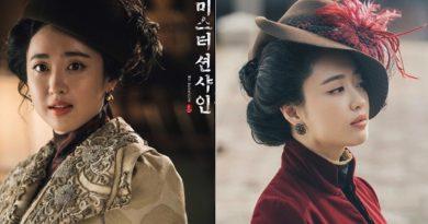 'Mr.Sunshine' Daya tarik Kim Min Jung, perubahan seorang wanita penuh dengan ambisi