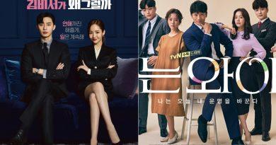 Akankah 'Why Secretary Kim' terus populer?… Drama terbaru tvN Ji Sung x Han Ji Min 'Wife That I Know' yang telah dinantikan