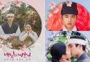 Dari Gummy hingga EXO Chen… Album OST 'Hundred Days Husband' akan dirilis