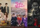 'Clean with Passion for now', walau menekan 'The tale of Gyeryong Fairy' tapi tidak menembus 'Bad Detective'