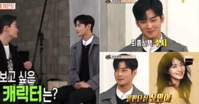 """Cha Eun Woo """"Ingin bekerja sama dengan Shin Min Ah dalam drama sejarah dan Suzy dalam melodrama di sekolah"""""""