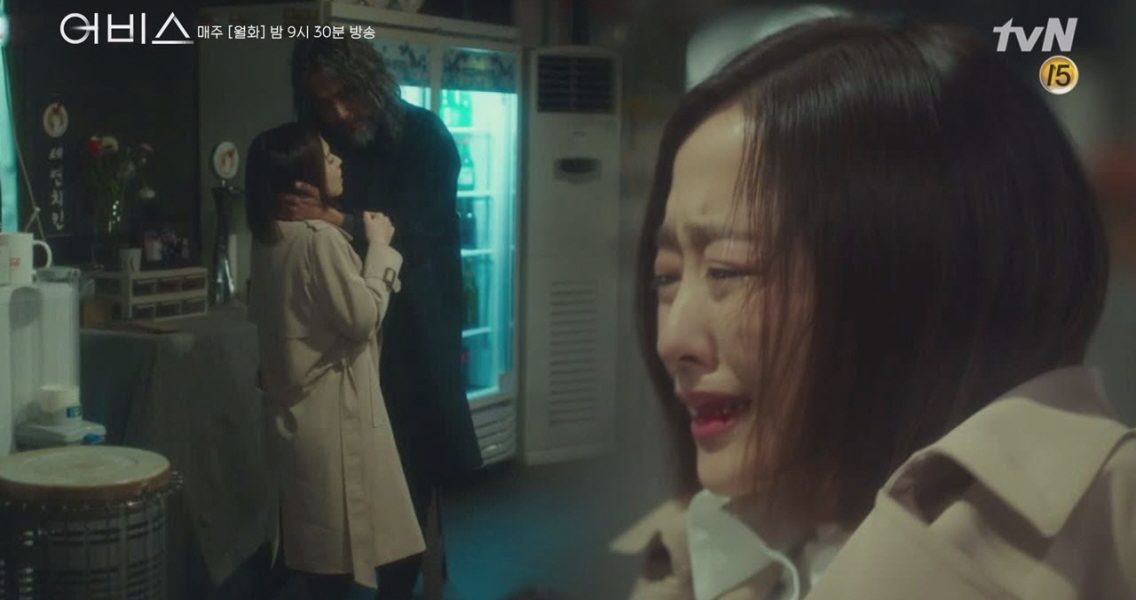 "Preview TVN Drama ""Abyss"" Episode 6"
